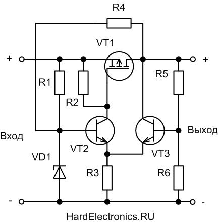 Стабилизатор сетевого напряжения на транзисторе купить сварочный аппарат fubag 160