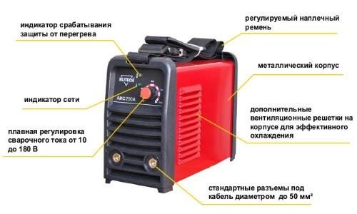 Выбор диода на сварочном аппарате где купить запчасти на сварочный аппарат