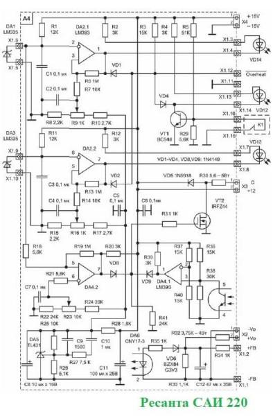 Сварочный аппарат ресанта 220 схема фото 602