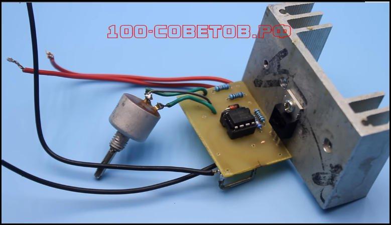 выходное напряжение зарядного устройства